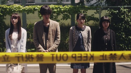 Watch Disbanded. Episode 10 of Season 1.